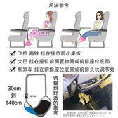 長途飛機充氣腳墊足踏坐火車汽車睡覺枕出差旅行墊腿歇腳睡覺神器【道禾生活館】