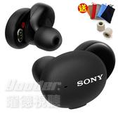 【曜德 送絨布套+記憶耳塞】SONY WF-H800 黑色 真無線藍牙耳機 16H續航力