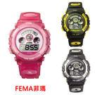 【僾瑪精品】FEMA 繽紛年華 計時鬧鈴 數位休閒錶(37mm) P279G/防水/學生/禮物