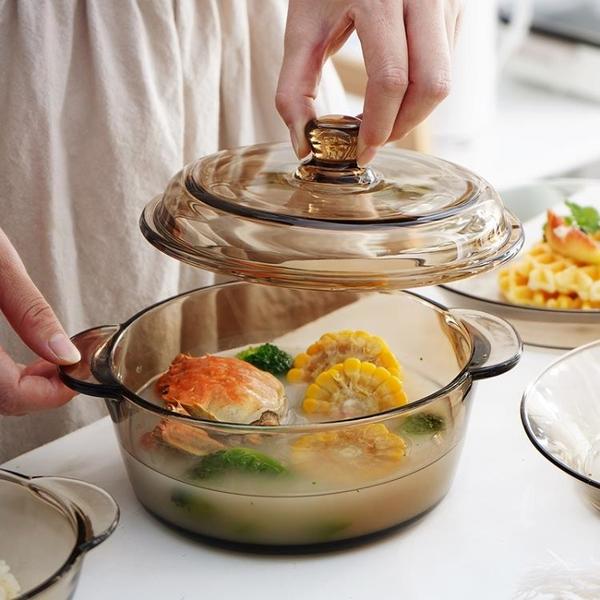 青蘋果法式玻璃煲餐具帶蓋1L湯碗泡面碗餐盤沙拉碗水果碗可微波爐 果果輕時尚