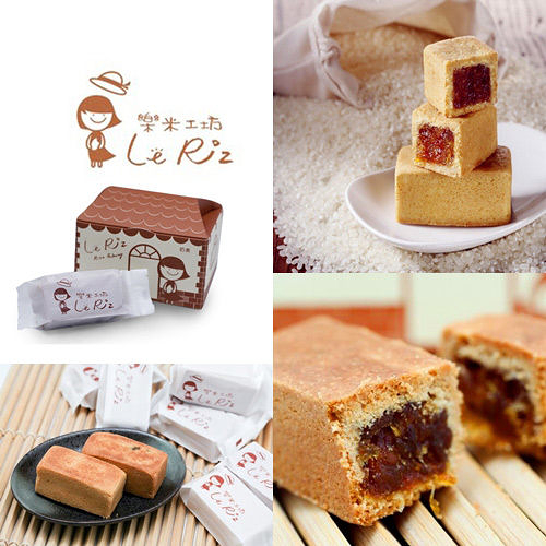 樂米工坊.米鳳梨酥 (六入/盒,共兩盒)﹍愛食網
