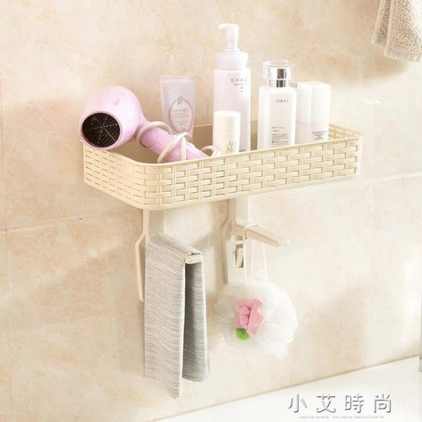 居家家免打孔浴室置物架壁掛衛生間用品吸壁式廁所馬桶塑料收納架 igo