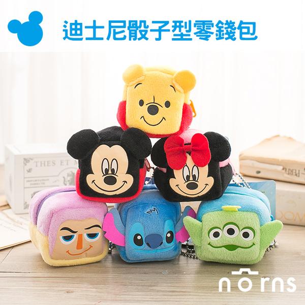 【迪士尼骰子型零錢包】Norns 吊飾 小熊維尼 三眼怪 史迪奇 巴斯光年 米奇米妮