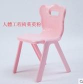 加厚兒童椅子幼兒園靠背座椅寶寶塑料升降椅小孩家用防滑小凳子【人體工程椅】