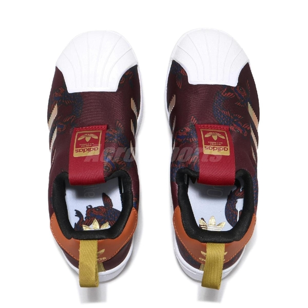 adidas 休閒鞋 Superstar 360 C 紅 金 白 童鞋 中童鞋 運動鞋 襪套式 【PUMP306】 FV7759