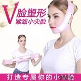帶神器v臉繃帶去雙下巴法令紋面膜致睡眠面罩學生 交換禮物