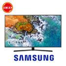 (2018)SAMSUNG 三星 65NU7400 液晶電視 65吋 4K UHD 平面 公司貨 送北區壁掛安裝 UA65NU7400WXZW 零利率