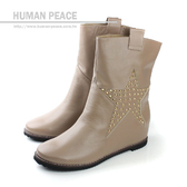 HUMAN PEACE 皮革 舒適 鉚釘 靴子 戶外休閒鞋 卡其色 女鞋 no313