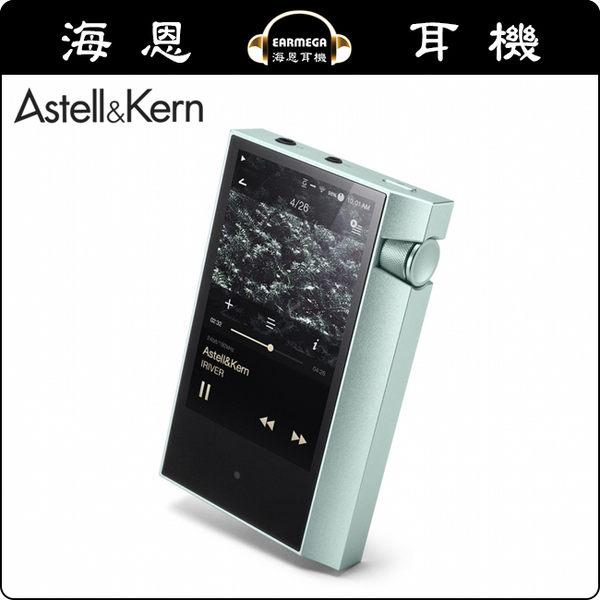 【海恩特價 ing】韓國 Astell & Kern AK70 簡約卻不簡單 最新入門 隨身數位播放器