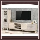 【多瓦娜】漢斯7.5尺L櫃電視櫃 21057-812001
