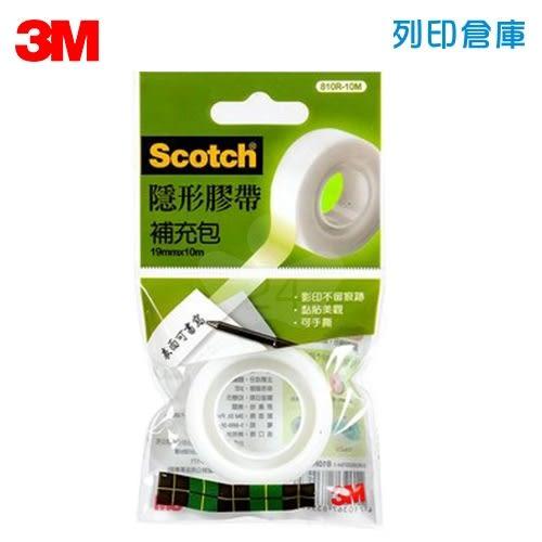 3M Scotch 810R-10M 隱形膠帶補充包 19mm*10m (組)