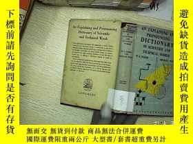 二手書博民逛書店AN罕見EXPLAINING AND PRONOUNCING DICTIONARY OF SCIENTIFIC A