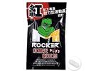 【2004305】亞仕生醫運動膠囊系列 營養產品:紅景天 膠囊 (30顆/袋)