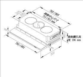 【歐雅系統家具廚具】豪山 HOSUN VEA-9021S 隱藏式除油煙機