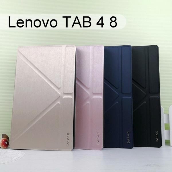 【Dapad】大字立架皮套 聯想 Lenovo TAB 4 8 平板