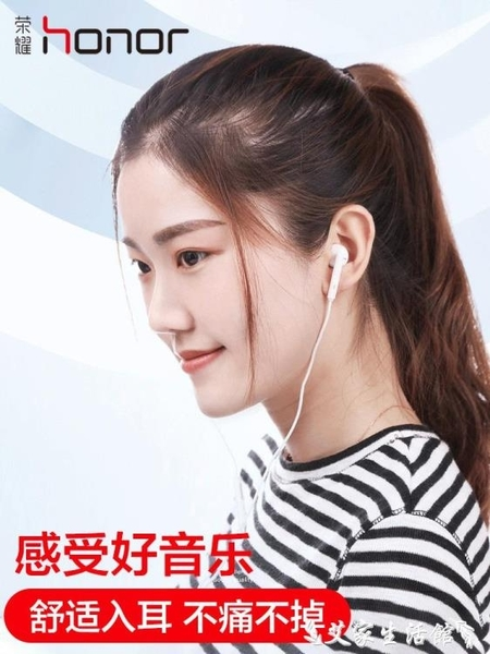 榮耀耳機原裝正品AM115適用于華為V30 pro手機30 30S V20 20 V10 10X 9x青春版play入耳式原配type-c線控有線