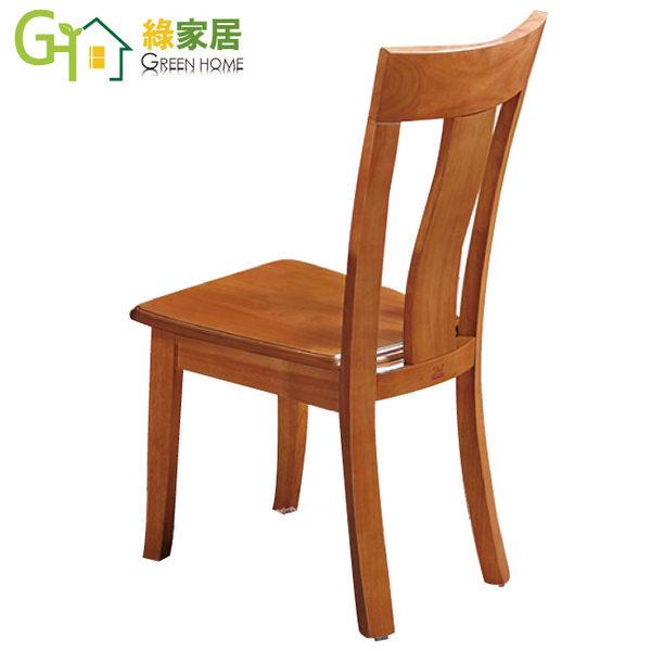 【綠家居】羅亞特 柚木紋實木餐椅