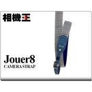 Jouer8 2.5 相機背帶 雅紳A