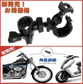mio MiVue M772 M777 M797 plus鐵金剛王機車行車記錄器車架固定架摩托車行車紀錄器支架減震固定座