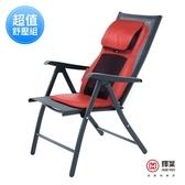 贈▼手持按摩棒/ 輝葉 4D溫熱揉槌按摩墊HY-640+高級透氣摺疊涼椅組