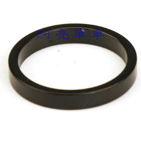 *阿亮單車*5mm黑色鋁合金墊圈(對應直徑28.6mm規格)《C08-005-1B》