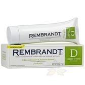 【現貨+預購】美國Rembrandt 林布蘭 專業淨白牙膏1條 兩款可選【百奧田旗艦館】