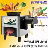 我趣 切肉機商用電動切片機切絲全自動切菜絞肉丁不銹鋼小型熟食 (橙子精品)