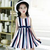 百搭童裙女童新款 夏裝中大童兒童 腰帶 條紋洋裝「夢娜麗莎精品館」