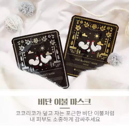 APIEU 蠶絲保濕面膜(片) (黃金/銀光) / 韓國 -天GO 妝時尚
