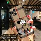 原創軟殼oppo保護套 OPPO Find X3 PRO手機套 全包防摔磨砂find x3pro手機殼 毆珀Find X3 Pro保護殼