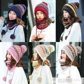 帽子女秋冬季韓版潮百搭甜美可愛針織毛線帽冬天保暖護耳 韓慕精品