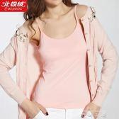 莫代爾吊帶背心女士韓版白色百搭短款修身上衣夏季外穿內搭打底衫  米娜小鋪