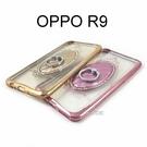 【SHENGO】伊莎系列鑲鑽指環透明軟殼 OPPO R9