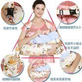 【雙11】喂奶神器哺乳枕頭喂奶枕護腰椅子哺乳神器嬰兒抱抱托防吐奶專用墊免300