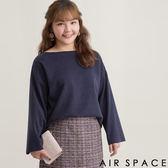 中大尺碼上衣 素面圓領寬鬆磨毛上衣2色 -AIR SPACE
