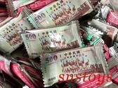 sns 古早味 巧克力 77 新台幣代可可脂巧克力 77巧克力 500元巧克力(奶素)300g 約±45個