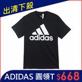 adidas 男 ESS LINEAR TEE 愛迪達 圓領T(短)- CD4864