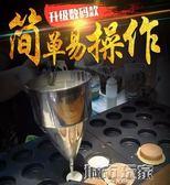 漢堡機 漢美馳25490-CN家用早餐機漢堡機多功能三明治機電餅鐺三文治機 mks雙11