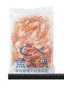 C2【魚大俠】SP002熟凍松葉蟹鉗(400G/盒)