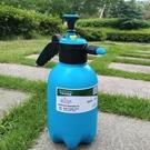 噴壺 家用三代噴壺手動氣壓式澆花壺小型噴霧器多肉綠植物灑水壺霧化器
