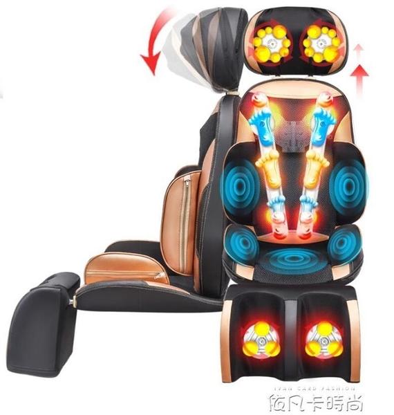 3D按摩椅全身家用全自動太空艙多功能揉捏按摩椅靠墊沙發椅QM 依凡卡時尚