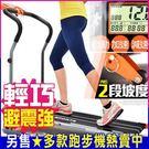 橘鋒電動跑步機.時速12公里+6組避震墊電跑.美腿機運動健身另售磁控跑步機健身車踏步機推薦便宜