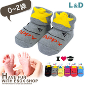 【衣襪酷】保暖毛巾底止滑反摺寶寶襪 快樂星款 台灣製 L&D