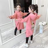 女童加絨衛衣2019新款洋氣兒童加厚保暖上衣中大童長款秋裝韓版潮 YN2380『寶貝兒童裝』