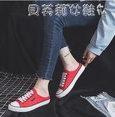 半拖鞋無后跟帆布鞋女 孕婦半拖鞋板鞋 防滑布鞋防滑半托小白鞋  【四月特賣】