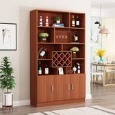 紅酒櫃酒柜靠墻落地現代家用簡約客廳餐廳餐邊柜小紅酒柜玄關隔斷柜定制