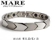 【MARE-316L白鋼】系列:  邱比特雙色箭 (寬 )  款