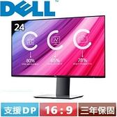 DELL 24型 專業液晶螢幕 U2419H