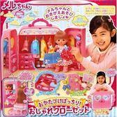 日本 PILOT小美樂娃娃 小美樂衣櫃提盒(不含娃娃) PL51441原廠公司貨