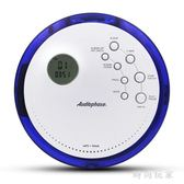 CD機便攜式CD播放機迷你隨身聽發燒家用zzy4816『時尚玩家』